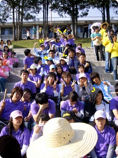 07년_체육대회_응원중.jpg